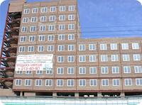 Бизнес-центр «Байт-Саба»