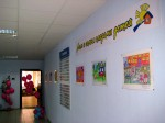 В бизнес-центре «Байт-Ариэль» открылась выставка детских рисунков «Дом и семья глазами детей».